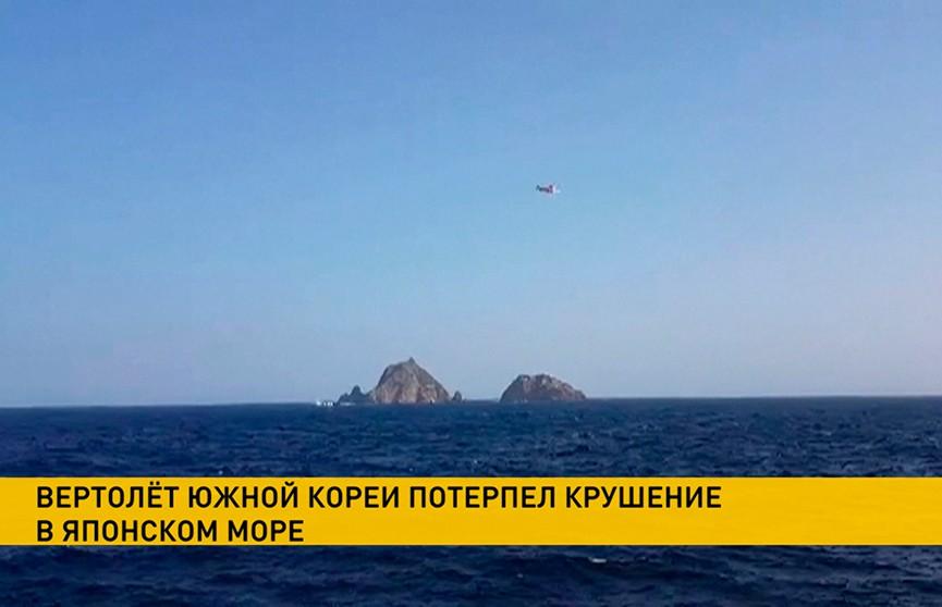 Корейский вертолёт рухнул в воды Японского моря. Идут поиски выживших