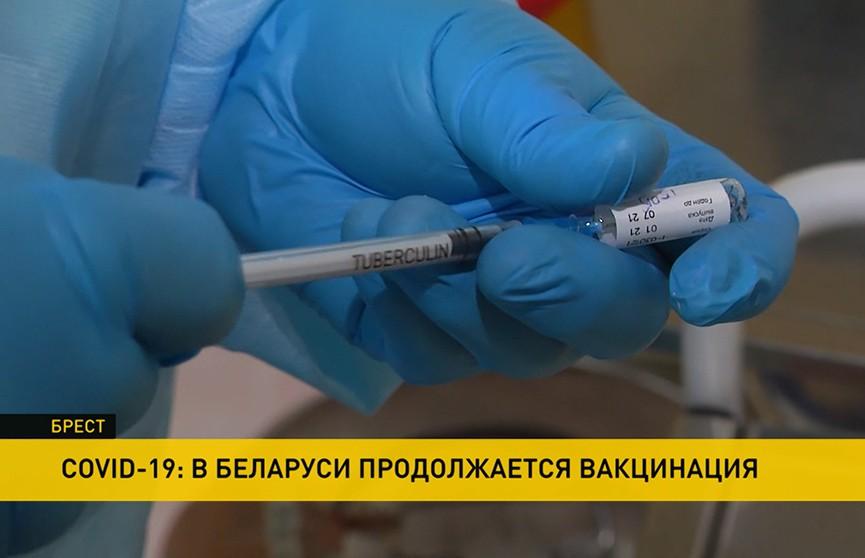 В Брестской области вакцину от COVID-19 получили свыше 5000 человек
