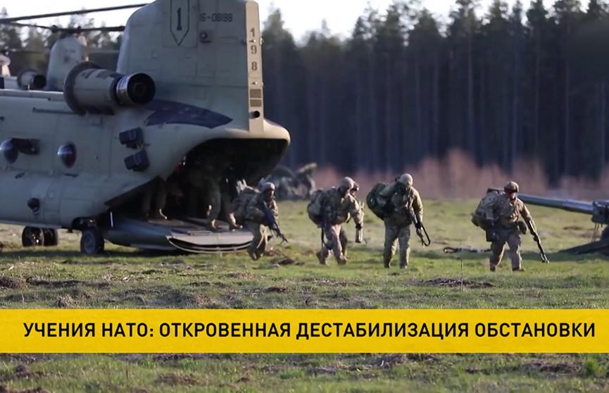 Крупнейшие за четверть века учения НАТО в Прибалтике могут дестабилизировать обстановку в регионе
