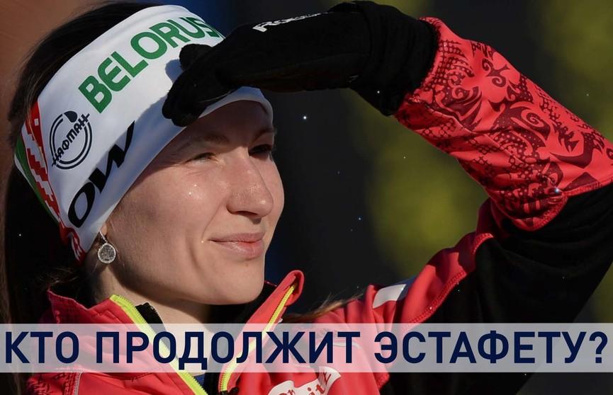 «Спорт-инклюзия»: в Беларуси реализуется проект спортивного воспитания детей