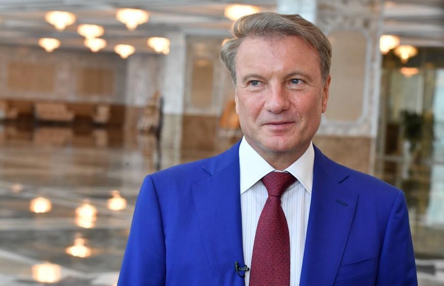 Лукашенко и Греф обсудили результаты и перспективы работы Сбербанка в Беларуси
