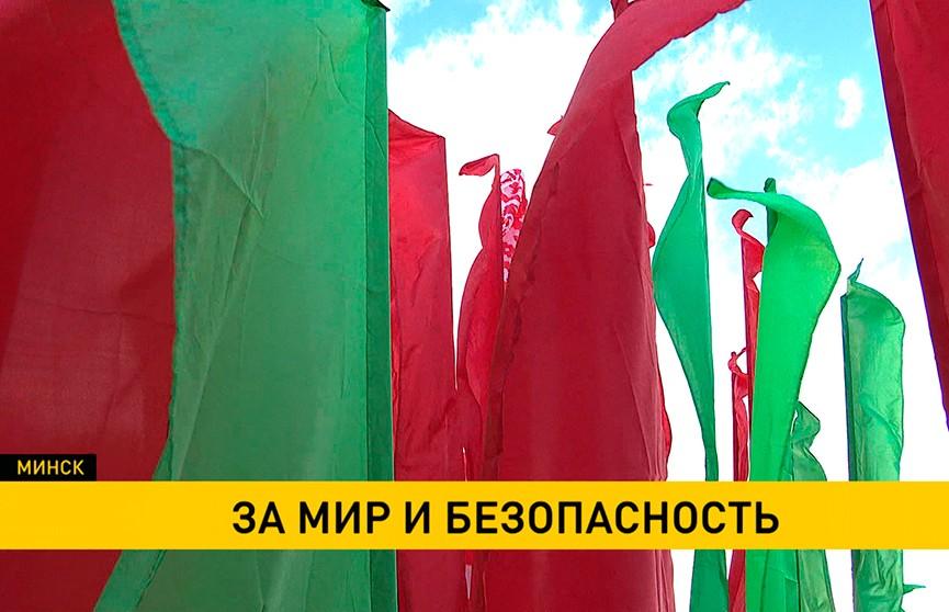 Акции в защиту мира и безопасности в Беларуси продолжаются
