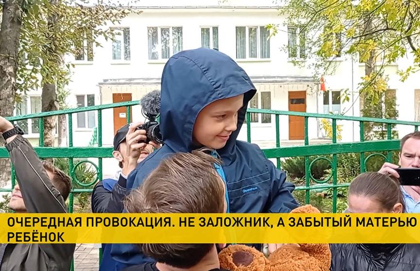 Не заложник, а оставленный мамой мальчик: история семьи Лазарчик