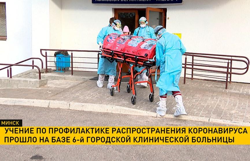 Учение по профилактике распространения коронавируса провели в Минске