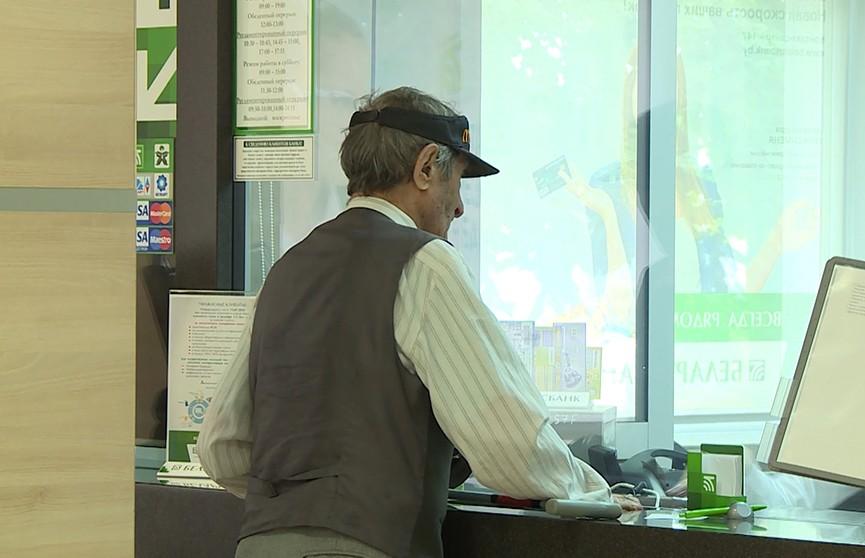 В Беларуси начинается досрочная выплата пенсий