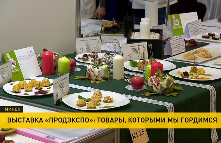 В Беларуси будут активно развивать аграрный бизнес