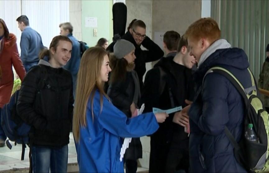 «Выбираем студотряд!»: БРСМ запускает республиканскую акцию
