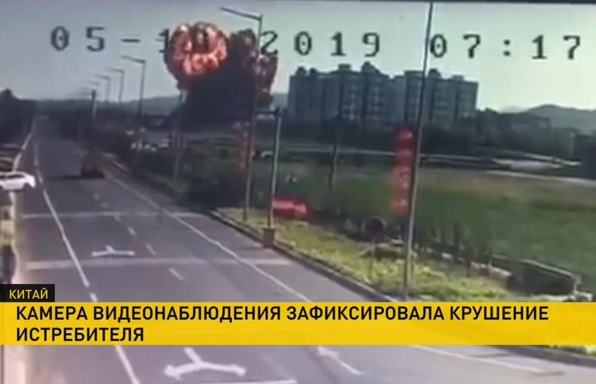 Шокирующие кадры крушения истребителя в Китае появились в Сети