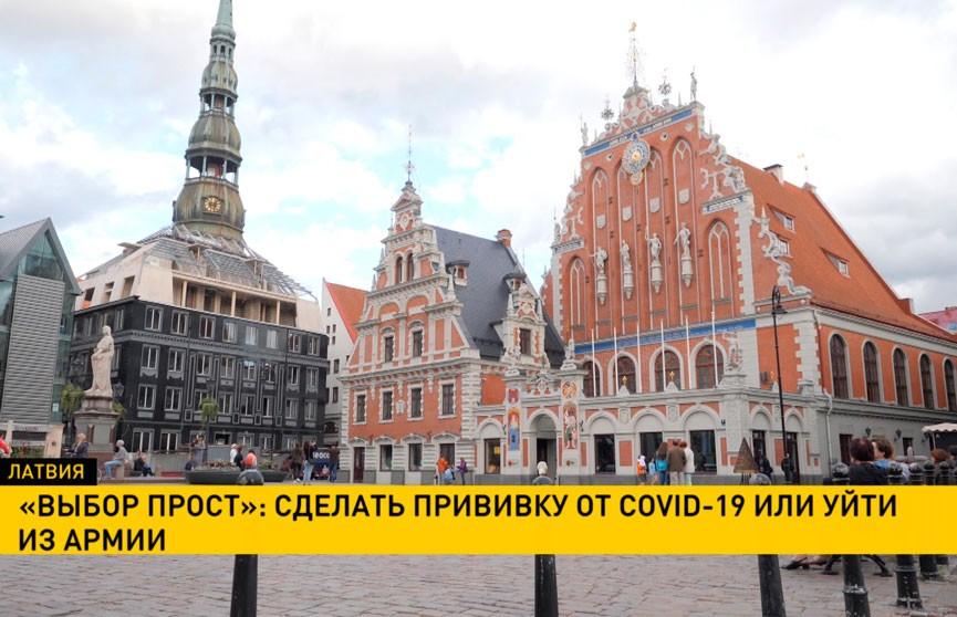В латвийской армии принимают радикальные меры по борьбе с COVID-19