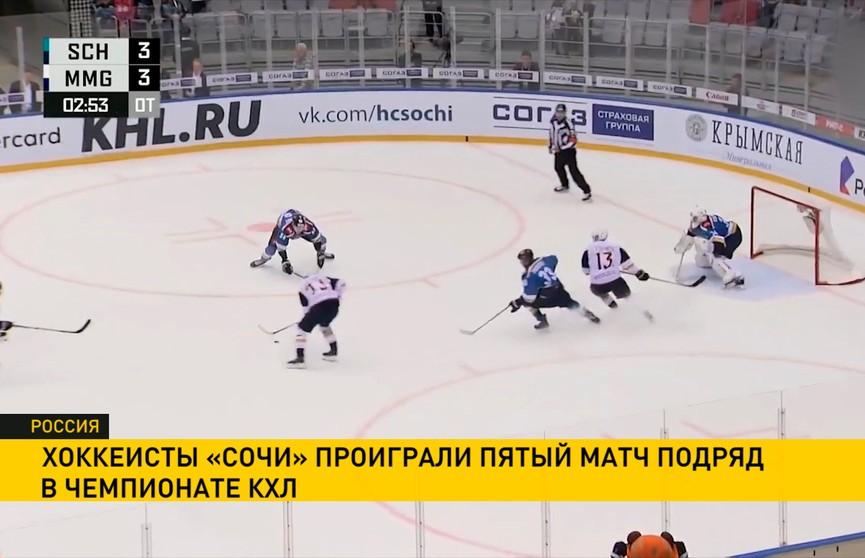 КХЛ: ЦСКА обыграл московское «Динамо»