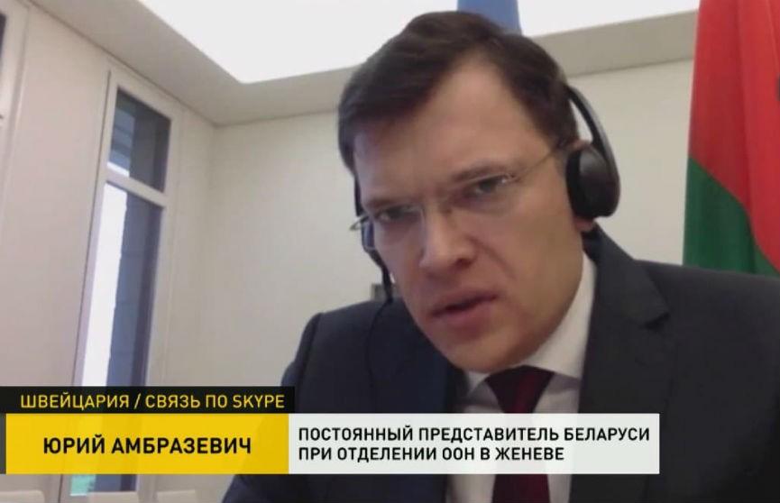 Ситуацию в Беларуси рассмотрели на Совете по правам человека ООН