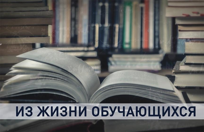 Вступительная кампания-2021: какие специальности предлагают белорусские вузы абитуриентам в этом году?