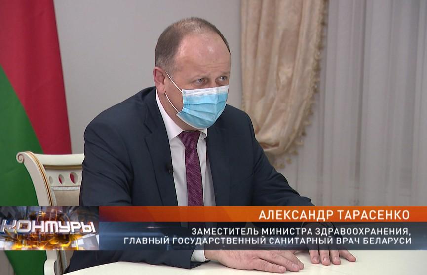 COVID-19: поможет ли вакцина и когда все закончится? Интервью с главным государственным санитарным врачом Беларуси