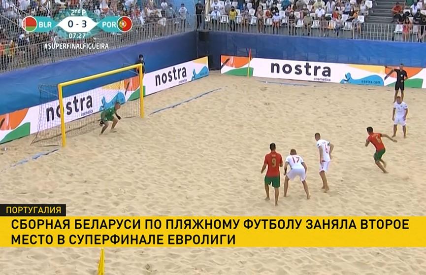 Сборная Беларуси по пляжному футболу не смогла выиграть Суперфинал Евролиги