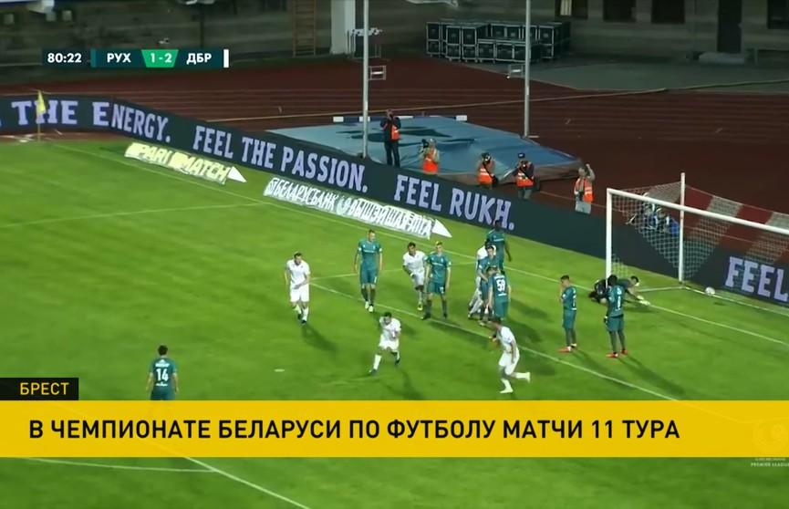 «Энергетик-БГУ» и «Витебск» сыграли в ничью в 11 туре чемпионата Беларуси по футболу
