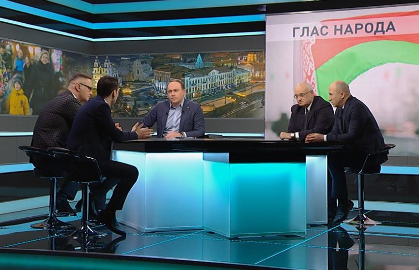 Всебелорусское народное собрание: каковы планы и ожидания вокруг одного из самых важных общественно-политических событий Беларуси?