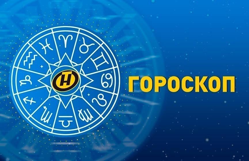 Гороскоп на 21 июля: занятость Близнецов ухудшит отношения с любимым человеком, Козероги окажутся в круговороте событий