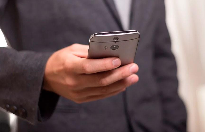 A1 сообщает о DDoS-атаке: у абонентов могут возникать трудности с доступом в интернет