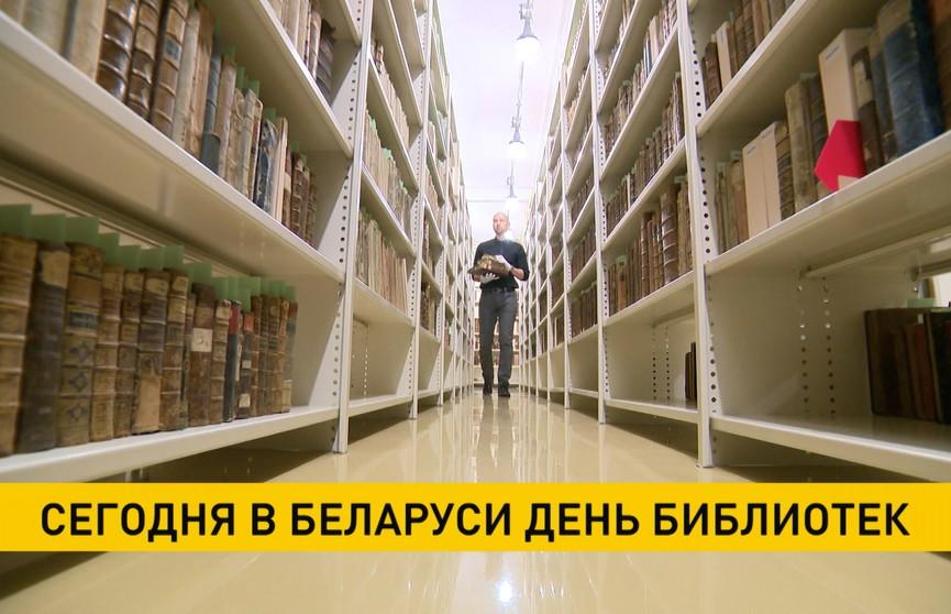 15 сентября в Беларуси – День библиотек