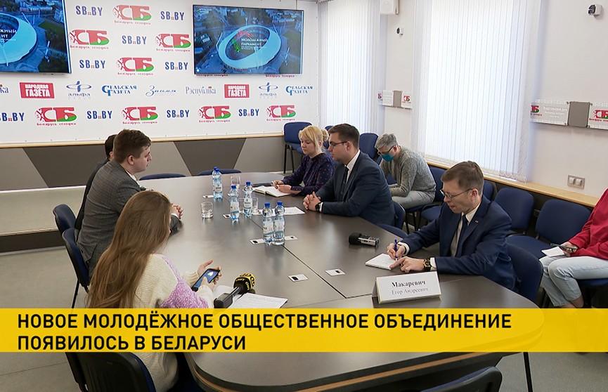 «Движение вперед»: в Беларуси появилось новое молодежное объединение