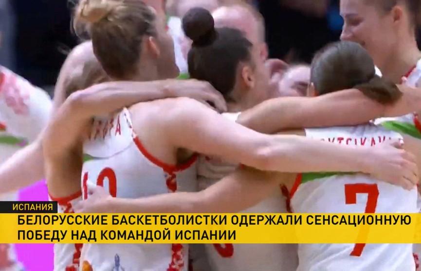 Белорусские баскетболистки обыграли сборную Испании на чемпионате Европы