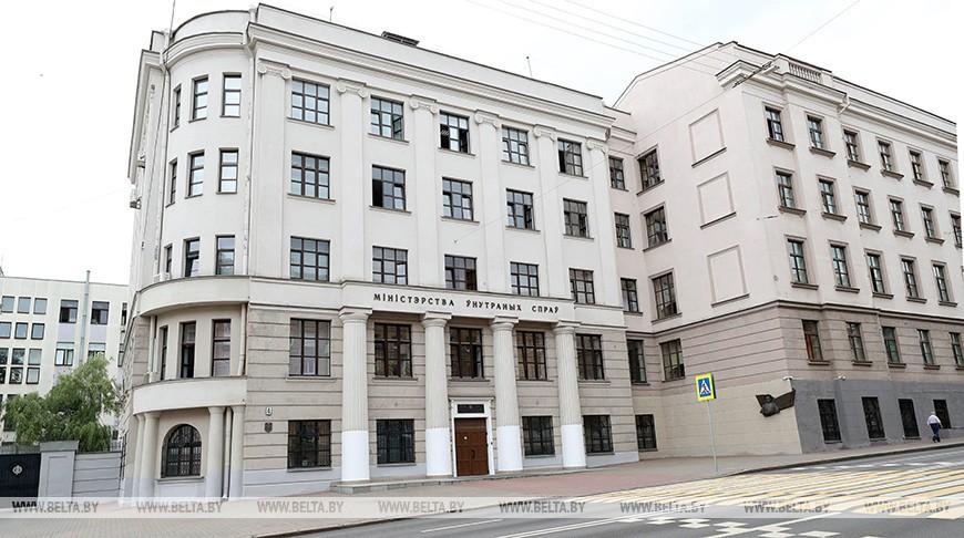Дмитрий Корзюк назначен на должность заместителя министра внутренних дел