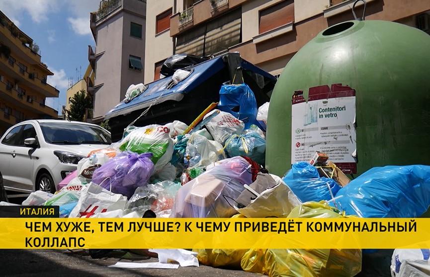 Что ожидает белорусов взамен на неуплату коммуналки?