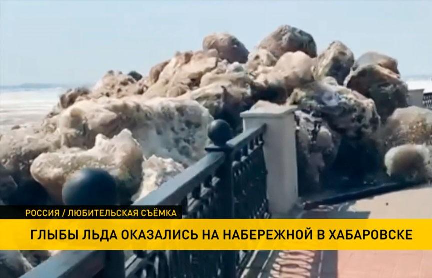 Глыбы льда «выползли» на набережную в Хабаровске (ВИДЕО)
