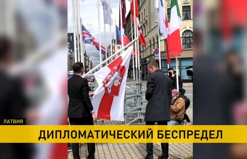 Глава МИД Латвии и мэр Риги надругались над государственным флагом Беларуси, заменив его на БЧБ