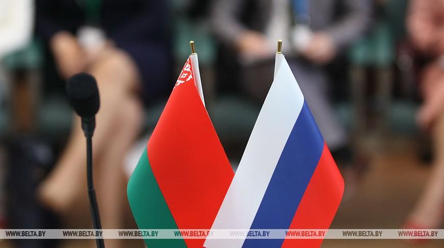 В Гродно подвели итоги недавнего Форума регионов Беларуси и России
