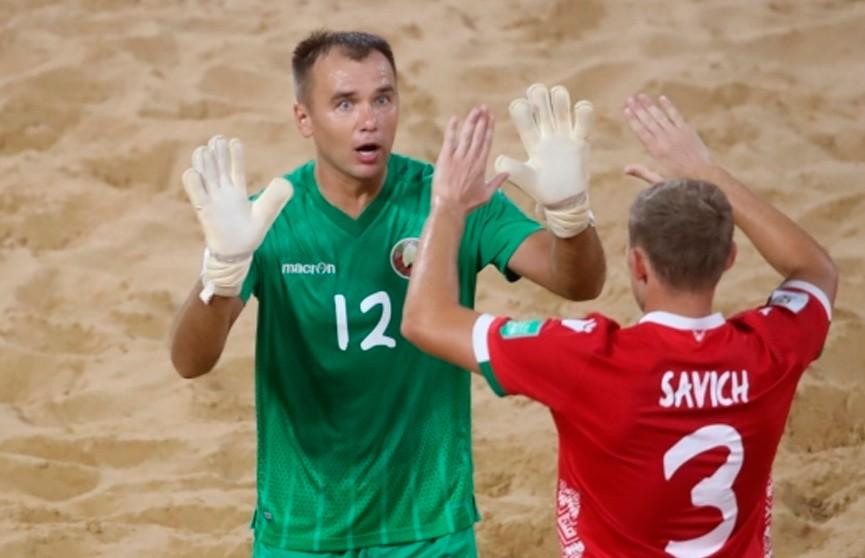 Сборная Беларуси стартовала на чемпионате мира по пляжному футболу с победы над сборной ОАЭ
