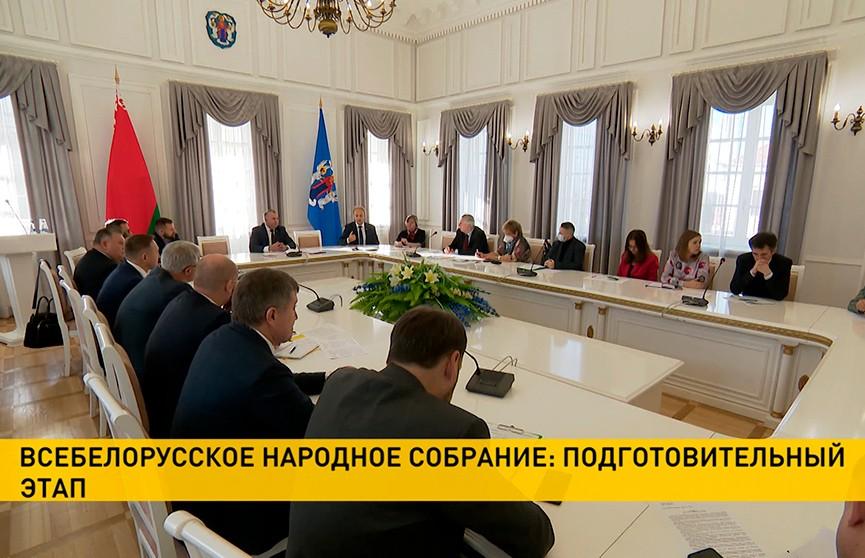 Совет старейшин создан при Президиуме Совета Республики