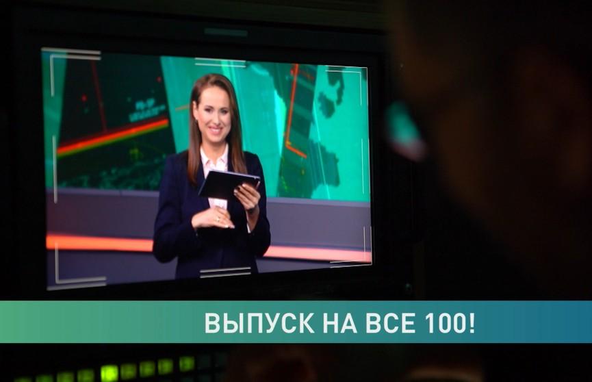 100-й эфир «Субботнего выпуска» вышел 22 февраля