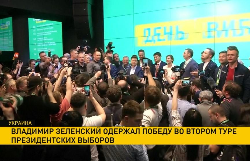 ЦИК Украины обработал 99% бюллетеней