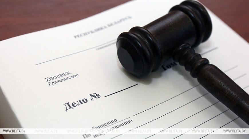 В отношении руководителей информагентства БелаПАН возбуждено уголовное дело
