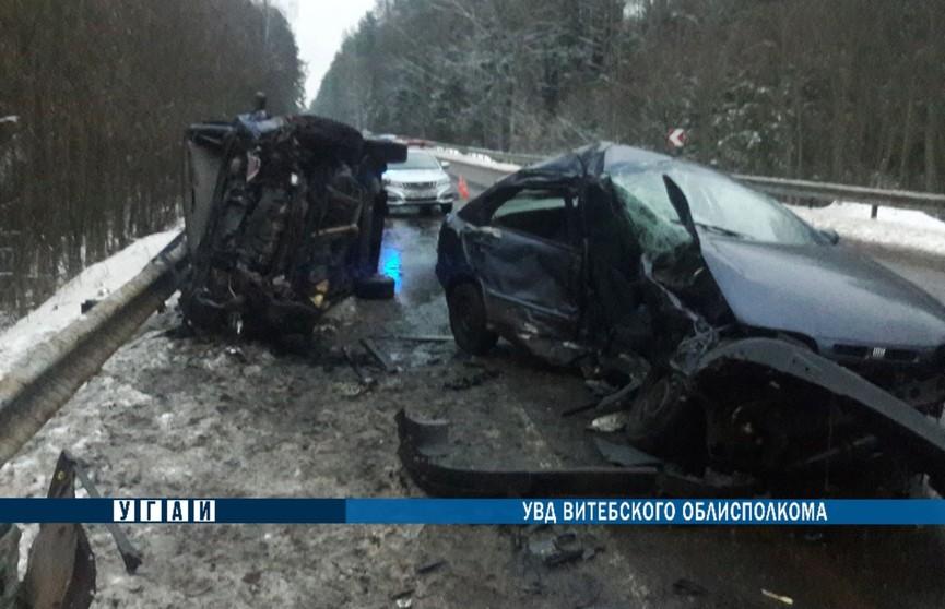 Авария в Полоцком районе: погиб человек, еще четверо в больнице