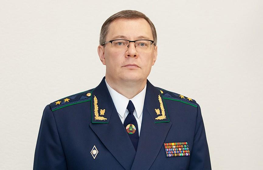 Генпрокуратура возбудила уголовное дело по факту геноцида населения Беларуси в годы ВОВ