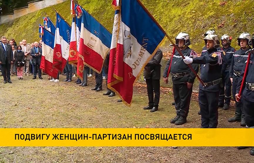 Память белорусок, сражавшихся в рядах «Движения сопротивления», почтили во Франции