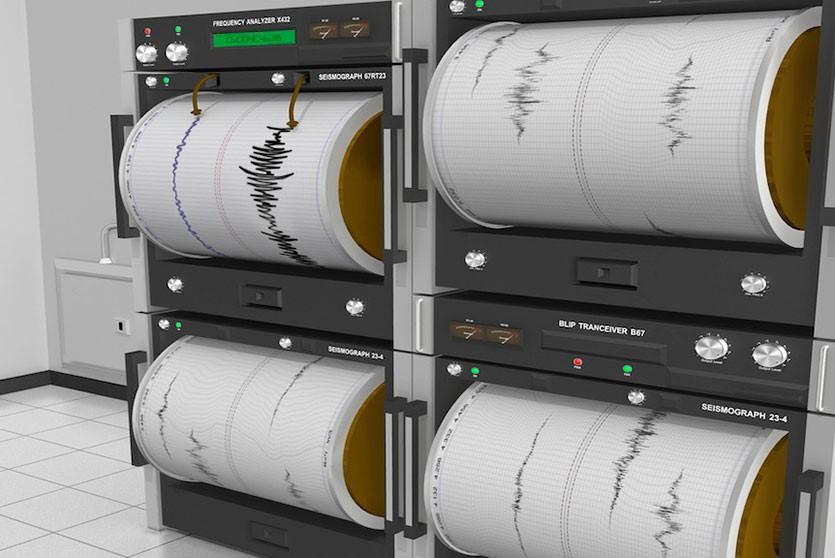 Землетрясение магнитудой 5,2 зафиксировали у берегов Чили
