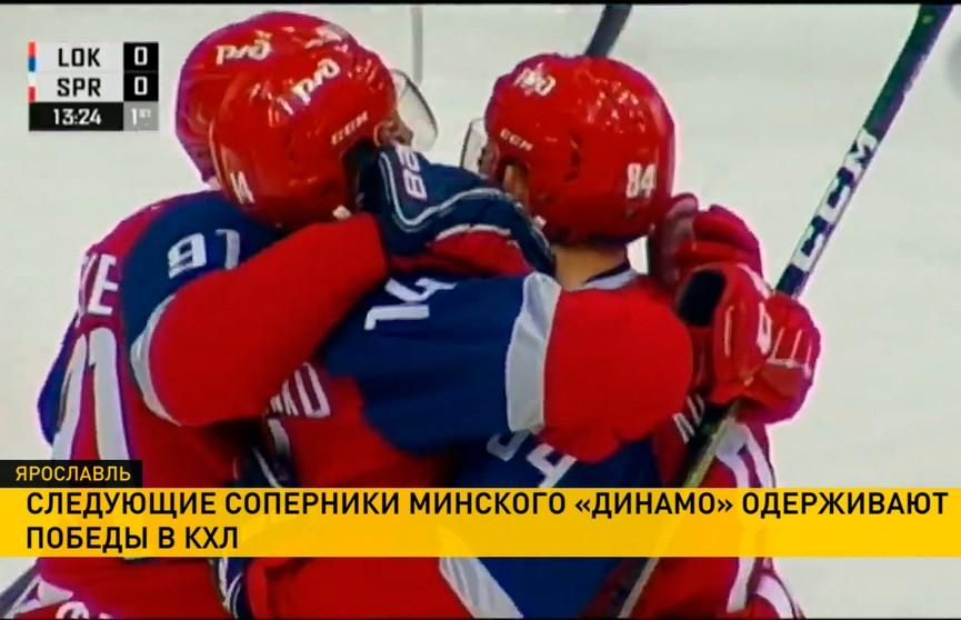 Хоккеисты из Сочи стартовали в новом сезоне победой над «Нефтехимиком»