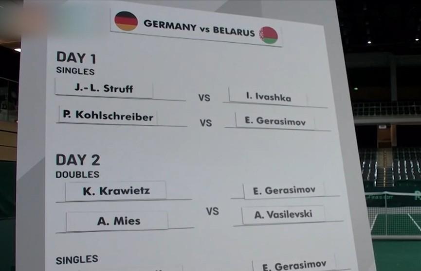 Белорусские теннисисты готовятся к матчу квалификации Кубка Дэвиса против Германии