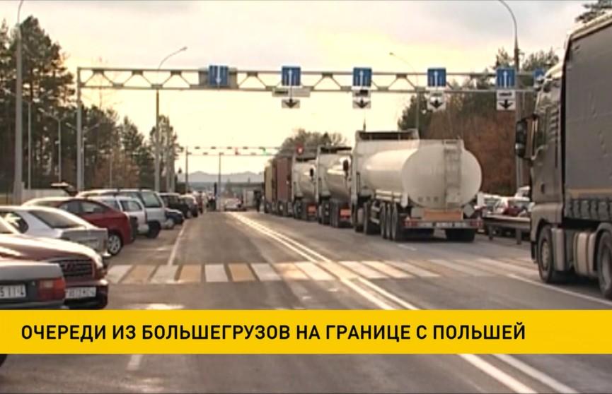 Напряжённая ситуация на белорусской границе: около полутора тысяч грузовиков ждут въезда в Литву