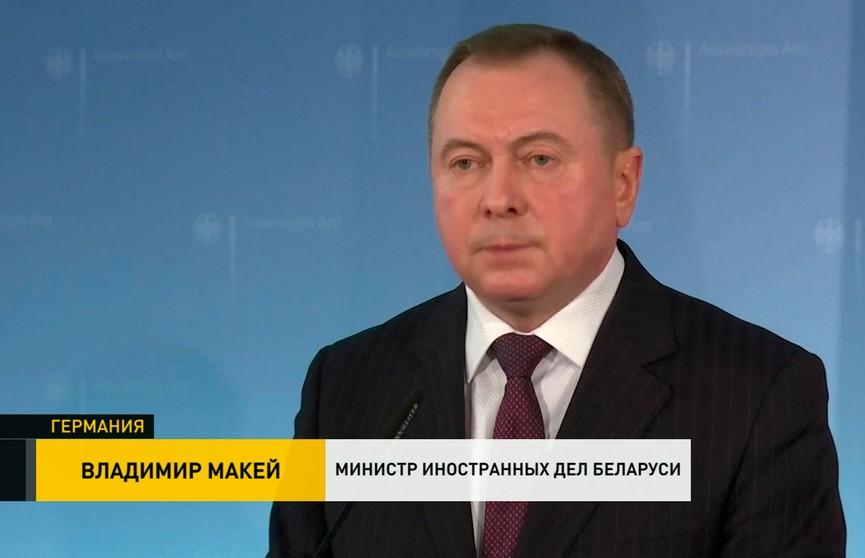 Владимир Макей: Беларусь будет продолжать вносить свой вклад в урегулирование украинского кризиса