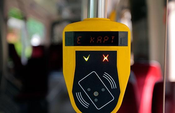 Безналичная оплата проезда в наземном транспорте Минска откладывается