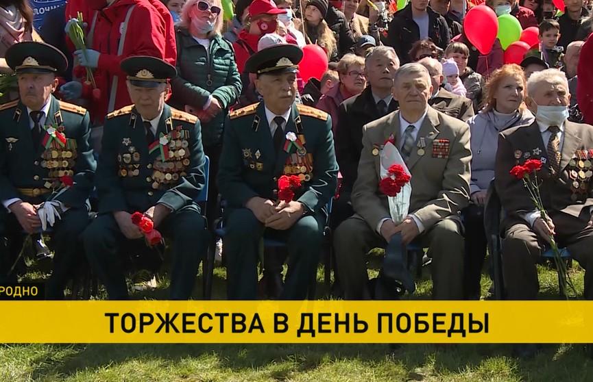 Масштабные митинги и шествия проходят в Беларуси в честь 9 Мая