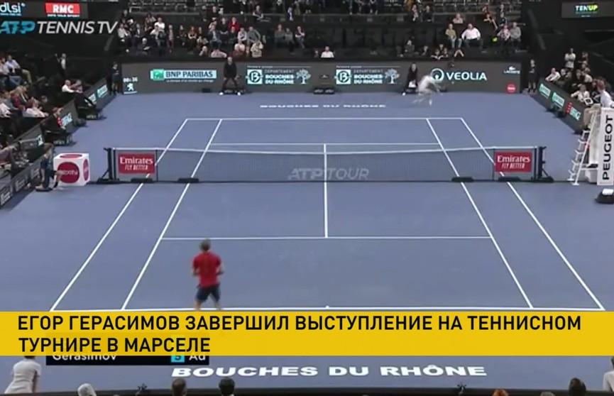 Белорус Егор Герасимов уступил канадцу в полуфинале теннисного турнира в Марселе