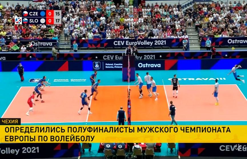Определились полуфиналисты мужского чемпионата Европы по волейболу