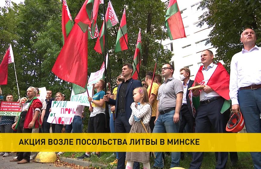 Акция возле посольства Литвы в Минске: белорусы призывают не вмешиваться во внутренние дела страны