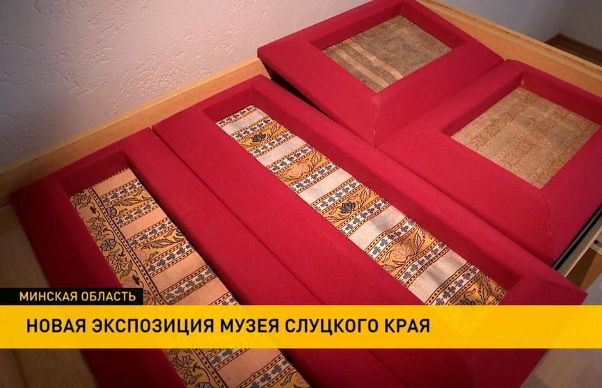 Слуцкий музей готовит новую экспозицию и приглашает принять участие в акции