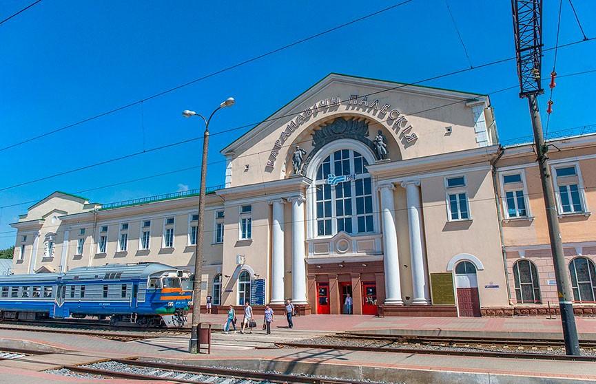 Мужчина «заминировал» железнодорожный вокзал в Барановичах